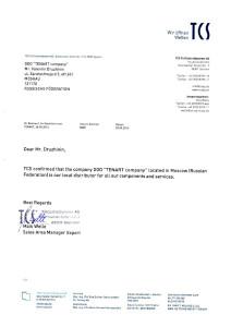 TCS AG - TenArt certificate