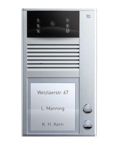 Домофония, вызывные панели производства немецкой компании TCSAG серия AVC от компании Tenart в России