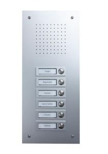 Домофония, вызывные панели производства немецкой компании TCSAG серия KTU от компании Tenart в России
