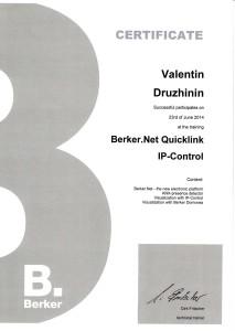 Сертификат Berker