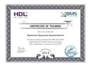 Сертификат HDL