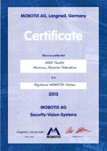 Сертификат Mobotix
