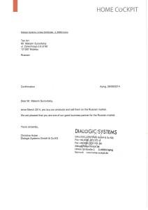 Сертификат HOME COCKPIT