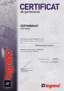 Сертификат Legrand